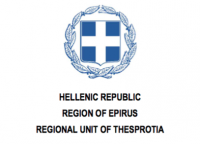 Logo Region of Epirus - Regional Unit of Thesprotia